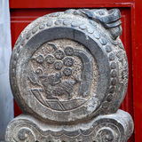 China Dragon Door Stone Houhai Beijing China Royalty Free Stock Photography