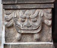 China Dragon Door Stone Houhai Beijing China Stock Images