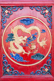 China dragon painting Royalty Free Stock Images