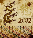 China dragon year vintage background Royalty Free Stock Image