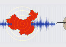 China Earthquake concept illustration. A strong earthquake tremor is recorded and shows a China map with epicenter. Vector and jpg available stock illustration