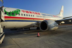 China Eastern Airline Stock Photo