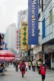 China: Einkaufenstraße Stockbilder