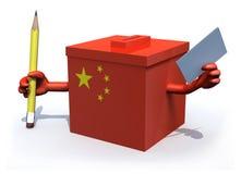 China election ballot cartoon Royalty Free Stock Photos