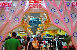 China electronics pavilion at canton fair  Royalty Free Stock Photo
