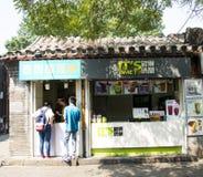 China en Azië, Peking, de oude straat, Nanluogu-Steeg Royalty-vrije Stock Foto's