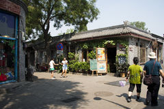 China en Azië, Peking, de oude straat, Nanluogu-Steeg Stock Afbeelding