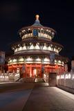 China en el epcot foto de archivo libre de regalías