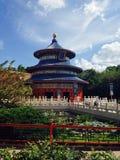 China en el mundo la Florida de Epcot Disney foto de archivo