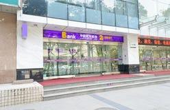 China everbright bank Royalty Free Stock Photos