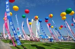 China expo, Changchung Stock Images