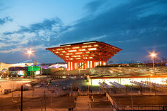 China Expo Pavilion Royalty Free Stock Photography