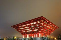 China expo pavilion. 2010 Shanghai World Expo Building china pavilion at night Stock Images
