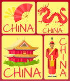 China Fan, Ancient Soldier, Red Dragon and House Royalty Free Stock Image