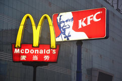 China fast food Royalty Free Stock Images