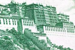 China fifty yuan Royalty Free Stock Photography