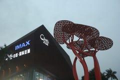 China film studios international in Shenzhen joy coast Royalty Free Stock Images
