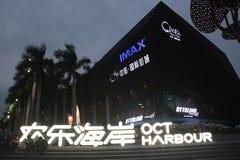 China film studios international in Shenzhen joy coast Royalty Free Stock Image