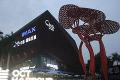 China film studios international in Shenzhen joy coast Stock Photo