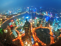China financial district cityscape. Stock Photo