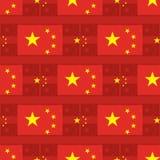 China five star flag icon seamless pattern Stock Photos