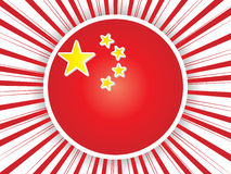 China flag Royalty Free Stock Photo