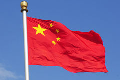 China flag. Chinese flag flap in the wind Royalty Free Stock Image