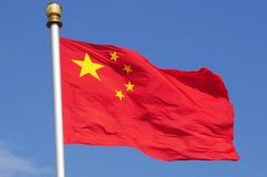Free China Flag Royalty Free Stock Image - 16348636