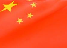 China flag. Close-up shot of China flag Royalty Free Stock Image