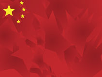 China flag Royalty Free Stock Photography