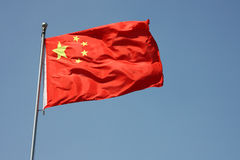 China flag Royalty Free Stock Image