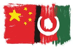 China Flag & Afganistan Flag Vector Hand Painted with Rounded Brush. This image is a vector illustration and can be scaled to any size without loss of resolution Royalty Free Stock Photo