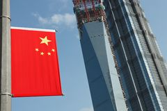 China Flag Banner Stock Photos