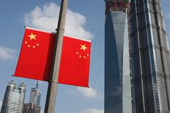 China Flag Banners Royalty Free Stock Photos