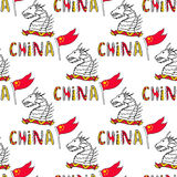 China flag and dragon seamless pattern in national Stock Image