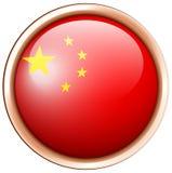 China flag flag on round frame Royalty Free Stock Photography