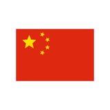 China flag illustration. On the white background. Vector illustration vector illustration