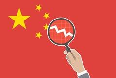 China flag - negative version. Royalty Free Stock Photography