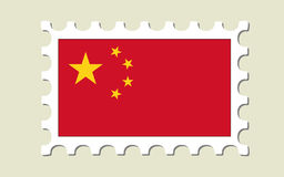 China Flag Postage Stamp Royalty Free Stock Photography