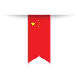 China flag. A red and yellow China flag royalty free illustration