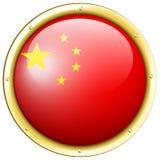 China flag on round badge Royalty Free Stock Image