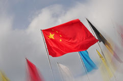 China flag supremacy Stock Photo