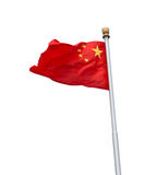 China Flag and Text Royalty Free Stock Photos