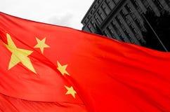 China flag Stock Image