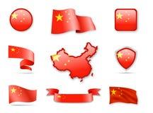 China-Flaggen-Sammlung Lizenzfreie Stockbilder