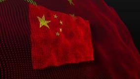China-Flaggenschlagflattern belebt stock abbildung