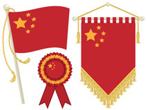 China flags Stock Photography