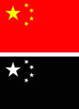 China Flags. Chinese Flag. Color, Black & White Royalty Free Stock Images