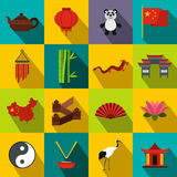 China flat icons Royalty Free Stock Photo