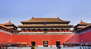 China forbidden city ticket Entry Stock Photo